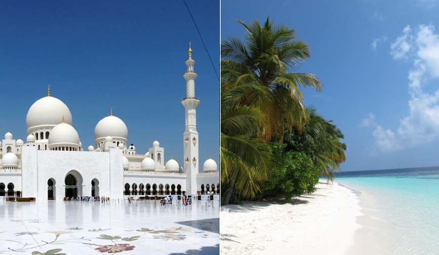 Abu Dhabi & Maldives Multicentre Holiday