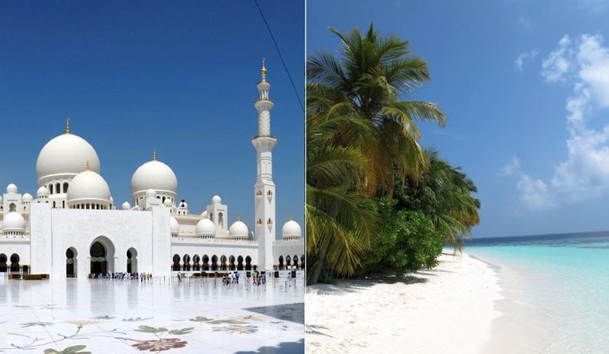 Abu Dhabi & Maldives Multicentre Holiday
